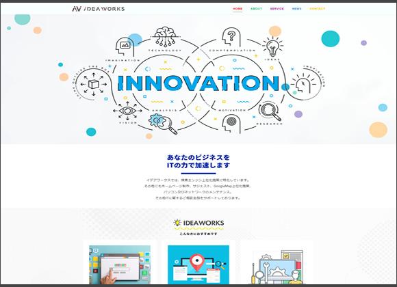 ideaworks04